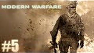 Call of duty Modern Warfare 2 Прохождение на русском - Часть 5: Смерть Гоуста и Роуча