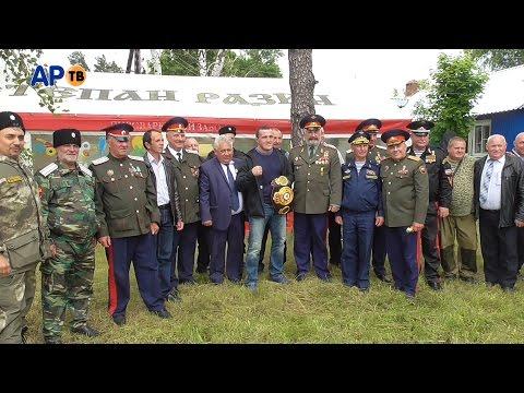Новости Тамбова и Тамбовской области на