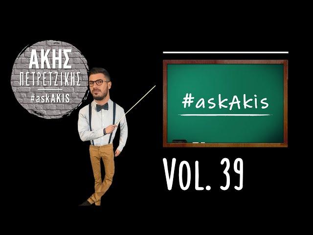 #askAkis Επ.39 | Kitchen Lab TV