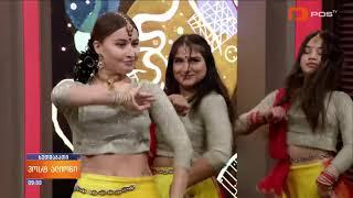 Roula Pai Gaya / Dance Group Lakshmi / Post Alioni