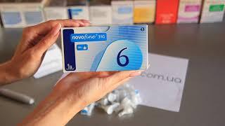 Видео обзор инсулиновых игл для шприц ручек Новофайн 6мм