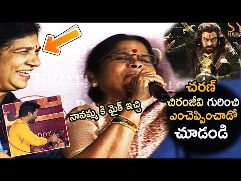 Chiranjeevi Mother Anjana Devi Garu SUPERB WORDS about Sye Raa Teaser | Life Andhra Tv