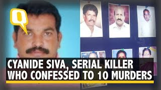 First Kerala's Jolly, Now Andhra's Cyanide Serial Killer Arrested | The Quint