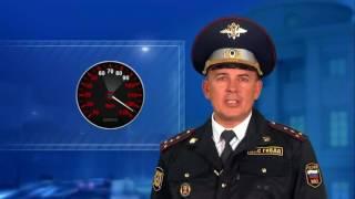 видео ПДД РФ Скорость движения