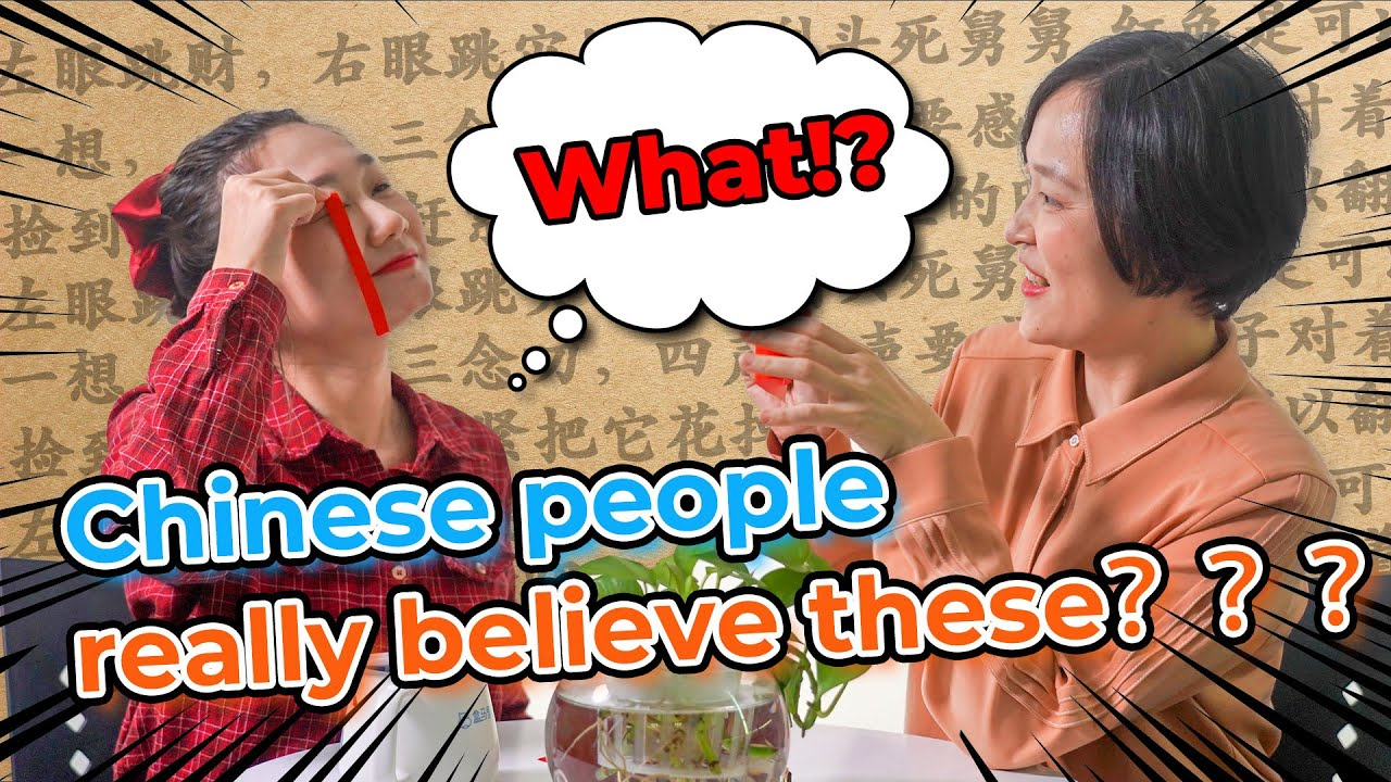 10 Chinese Superstitions You May Not Know - Chinese Conversations about Culture | Learn Chinese