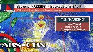 News Patrol: Bahagi ng Metro Manila at mga karatig-lugar, inulan | August 11, 2018