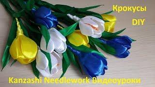 DIY Весенние Цветы из атласных лент