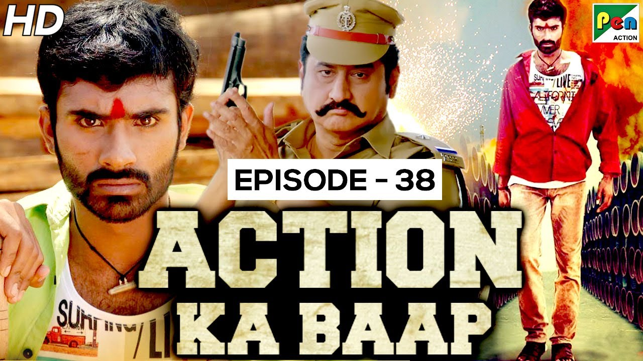 Action Ka Baap EP - 38 | Superhit Action Scenes | Perfect Romeo, Kalbhairav