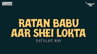 Sunday Suspense | Ratan Babu aar Shei Lokta | Satyajit Ray | Mirchi 98.3