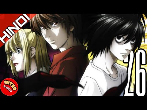 Death Note In A Nutshell | Hindi | Death Note Part 26