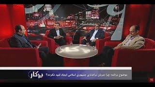پرگار: چرا جریان براندازی جمهوری اسلامی ایجاد امید نکرده؟
