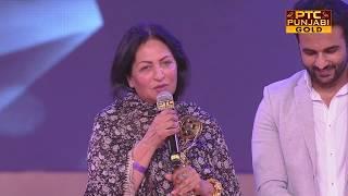 critics award actress neeru bajwa channo kamli yaar di ptc punjabi film awards 2017