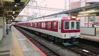 【近鉄】検査明け❗8600系X69 天理行き急行 発車 @大和西大寺