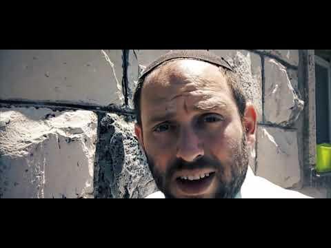 ISRAEL 11 - RAV EYTAN FISZON