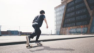 COURTHOUSE SESSION | Longboard Dance x Freestyle