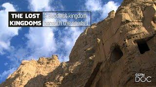 The Lost Kingdoms: A Buddhist Kingdom Beneath The Sands 1
