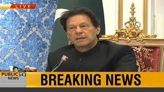 PM Imran Khan Speech at Pakistan-Iran Business community in Tehran