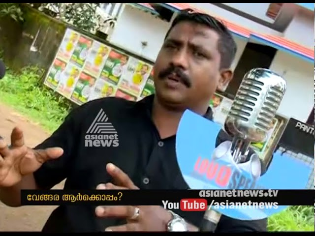 Public responds about Vengara by-poll | Loud Speaker 1 Oct 2017