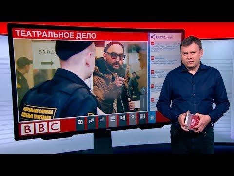 ТВ-новости: полный выпуск от 7 ноября - Видео онлайн