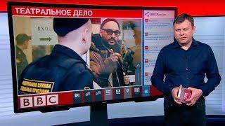 ТВ-новости: полный выпуск от 7 ноября
