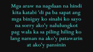 Patawarin Mo By:floetics (w/ Lyrics)