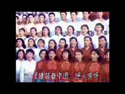 The East is Red (东方红) - Children's Choir and Orchestra (1960)
