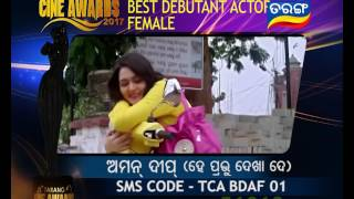 8th Tarang Cine Awards Nominations for Best Debutant Actor Female