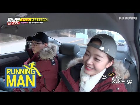 JeonSomin's Nostalgic Memory of Her Ex in Jeju Island [Running Man Ep 389]