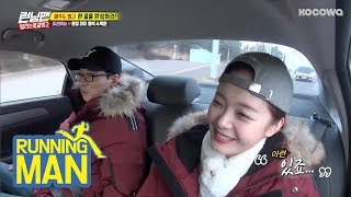 JeonSomin's Nostalgic Memory of Her Ex in Jeju Island [Running Man Ep 389]