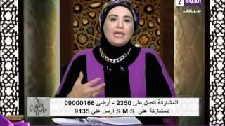 نادية عمارة ترد على متصلة زوجها 'بيبصبص للبنات'.. فيديو