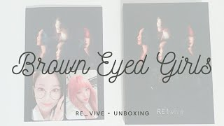 Unboxing: Brown Eyed Girls - RE_vive | With K of Kari