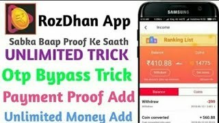 Unlimited TRICK    OTP BYPASS    ROZDHAN APP UNLIMITED PAYTM TRICK