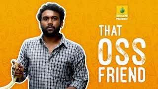 That Oss Friend | Karikku | thisismyresolution