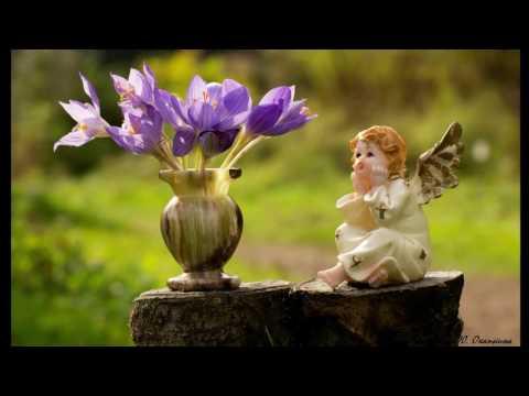 Песня  про ангела хранителя