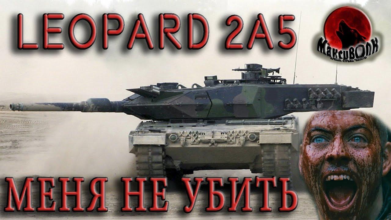 как убить танк в вар тандер