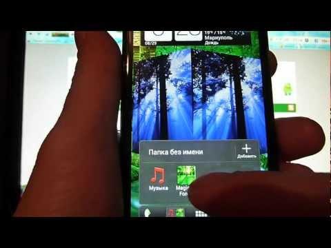 Зелёный лес (Magik 3D Forest)  - стильные живые 3D обои