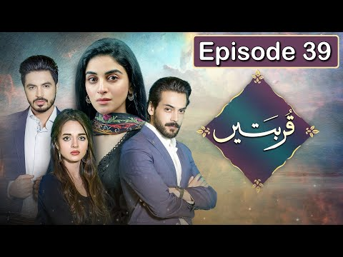 Qurbatain | Episode 39 | HUM TV Drama | 17 November 2020