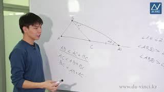 7 класс, 34 урок, Неравенство треугольника