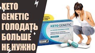Магазин препараты для похудения