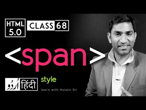 Span Tag - Html 5 Tutorial In Hindi - Urdu - Class - 68