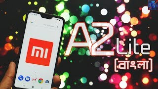 Xiaomi MI A2 Lite | Unboxing and Hands on Bangla Review | First ever on YouTube | TechFo Geek | 4K