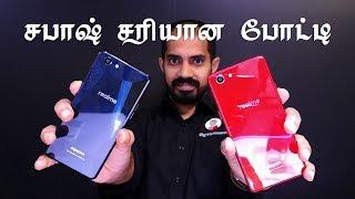Realme 1 - அறிமுக விமர்சனம் - சபாஷ் சரியான போட்டி!