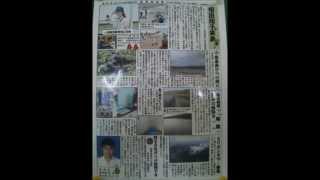 安倍総理 相田翔子 硫黄島訪問.