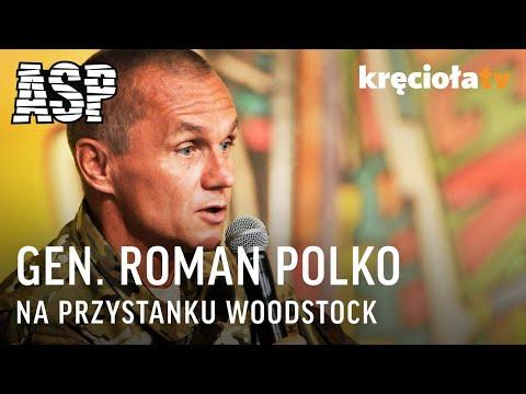 Spotkanie na ASP w CAŁOŚCI - gen. Roman Polko #Woodstock2013