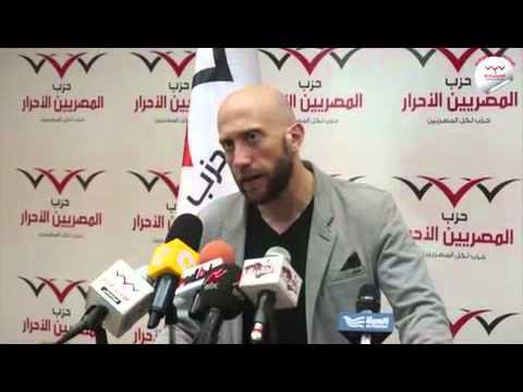 وفد من «المصريين الأحرار» يتوجه إلى الأردن فى الذكرى العاشرة  لأحداث عمان