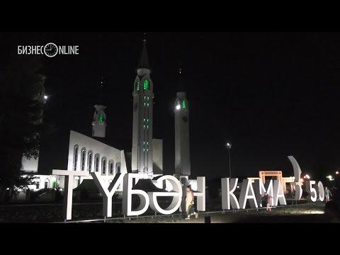 Порно видео в нижнекамске