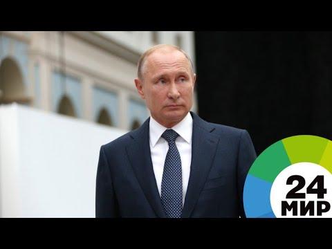 Путин поддержал идею памятника советскому солдату во Ржеве - МИР 24