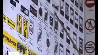 правила дорожного движения смотреть онлайн(, 2014-07-09T17:59:07.000Z)