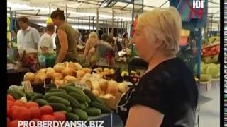 Цены на фрукты и овощи, Бердянск-2017, июль.