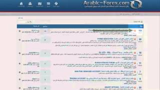 arabic forex forum